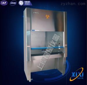 BSC-1000IIB2医用生物安全柜 厂家直销 优质 采购 报价