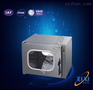 內1000型不銹鋼傳遞窗(用于潔凈室和潔凈室之間) 廠家尺寸可定做 電子互鎖 優質