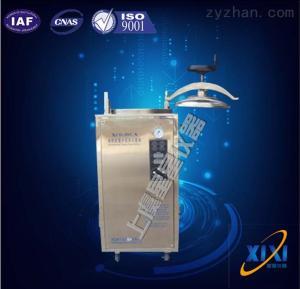 XFH-75CA自動進水功能75立式壓力不銹鋼蒸汽滅菌器 自動排汽功能 供應商 型號 報價