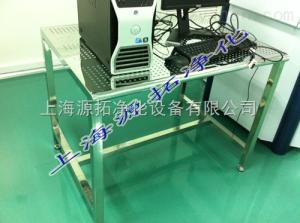 上海源拓不锈钢工作台