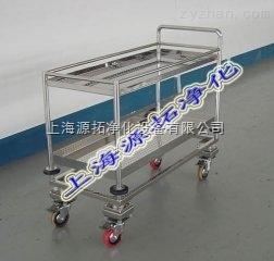 上海源拓不锈钢防震推车