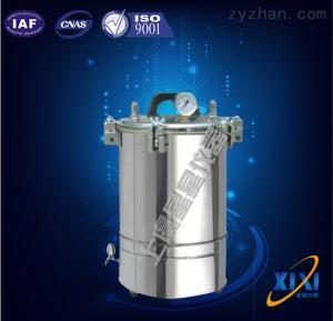 XFS-280B+普通型不锈钢手提式压力蒸汽灭菌器 制造商 合格 价格