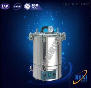 XFS-280MB自控型不銹鋼手提式壓力蒸汽滅菌器 產品結構 材質 標價