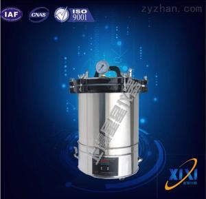 XFS-280CB自動型不銹鋼手提式壓力蒸汽滅菌器 產品說明書 優質 特點