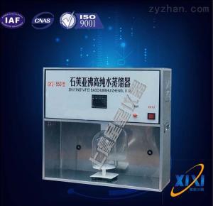 SYZ-550石英亚沸高纯水蒸馏水器 产品结构 维护 价格