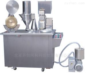 KCJ-V小型半自动胶囊填充机