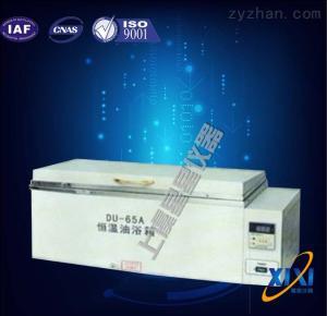 DU-65B电热恒温油浴箱 生产厂家 型号 批发 报价