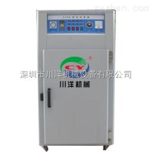 箱型干燥机