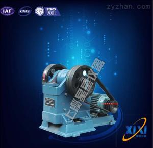100*125鄂式磨样机 生产厂家 批发 合格