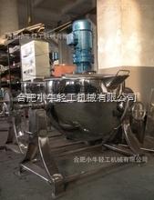 JC-200半钢式可倾夹层锅