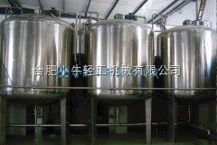 MJ-500酶解罐|水解罐|酶解反应罐|发酵罐