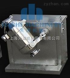 SBH系列三维高效混合机
