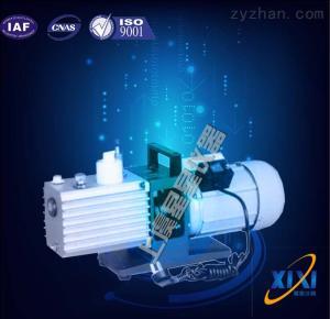 2XZ-0.50.5抽速直联旋片式真空泵 供应商 维护 报价