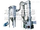 草酸鈉專用閃蒸干燥機