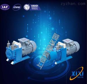 WX-22升每秒防爆无油旋片真空泵 供应商 产品结构 使用 批发价
