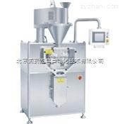 LGC200LGC200垂直送料干法制粒機
