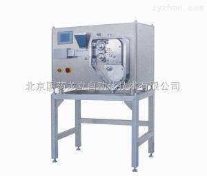 LGS120LGS120水平送料實驗室干法制粒機—北京國藥龍立
