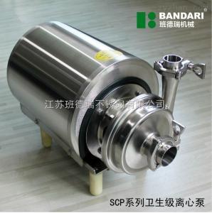 SCP衛生離心泵SCP衛生離心泵