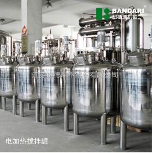 電加熱不銹鋼攪拌罐