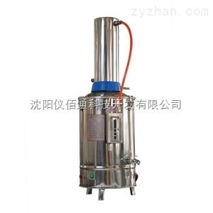 YN-ZD-Z-10自動斷水型蒸餾水器