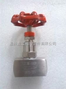 J13W-160PJ13W-160P不銹鋼內螺紋高壓針型閥