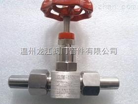 J23W-160P不銹鋼外螺紋針型閥 高壓針型閥