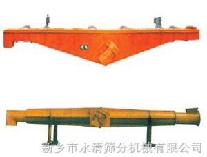 DZS電機振動輸送機、螺旋輸送機、輸送設備、輸送機