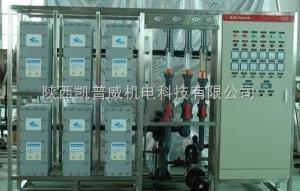 醫療注射用超純水設備—— EDI