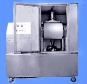 强制搅拌V型混合机、混料机、搅拌球磨机,混合设备鑫邦专业生产