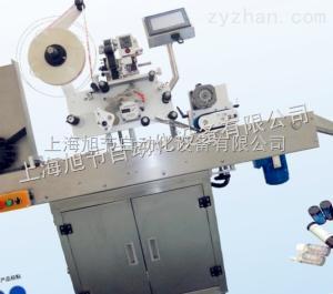 LB-400不干膠貼標機專業生產 全自動小圓瓶臥式貼標機械 平面貼標機批發