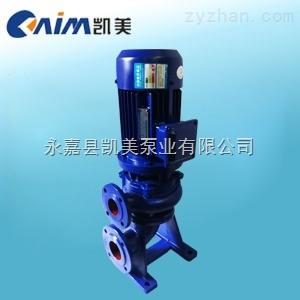 KMLW型不銹鋼立式發球泵廠家