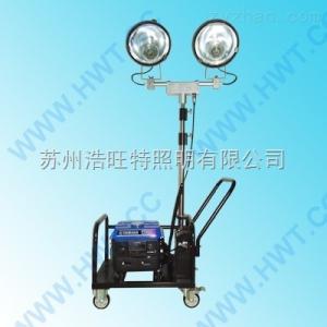 HYZS3606輕型升降泛光燈,便攜式70W金鹵升降投光燈,帶發電機輕型升降泛光燈