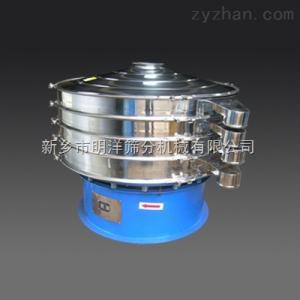 食品化工專用不銹鋼振動篩分機,淀粉精細振動篩粉機