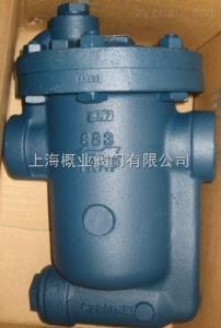 881系列上海報價,阿姆斯壯閥門,倒置桶型蒸汽疏水閥
