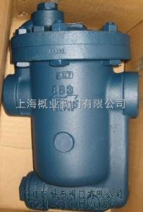 810系列上海報價,Armstrong疏水閥,倒置桶型蒸汽疏水閥