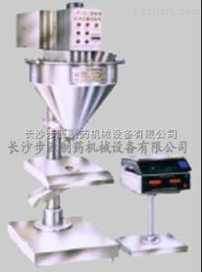 粉劑灌裝機