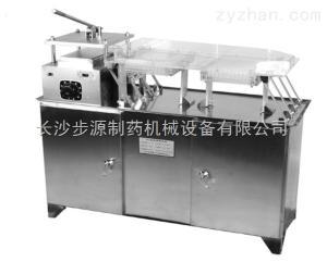 JCT系列膠囊填充機