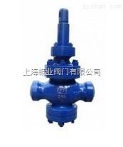 Y43H/Y減壓閥上海報價,高溫高壓蒸汽減壓閥,活塞式蒸汽減壓閥