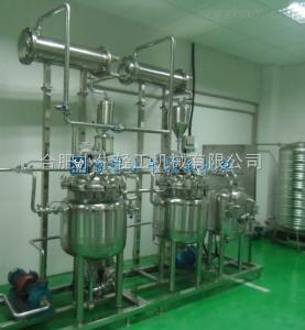 小型提取濃縮設備,電加熱中藥提取濃縮機組