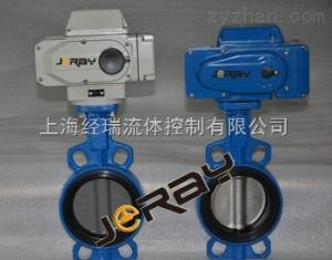 電動塑料蝶閥 BFV14防爆法蘭式耐腐蝶閥