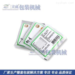 粉劑灌裝機粉劑灌裝機200-1000g粉劑定量分裝機