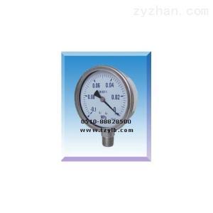 [促销] 不锈钢真空压力表(Z-60B/Z-75B/Z-100B/Z)