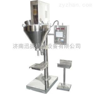 XJ-fjbzj01四邊封袋式粉劑灌裝機