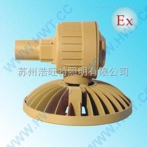 節能防爆路燈,LED防爆路燈100W價格,led防爆道路照明燈,化工廠LED防爆路燈
