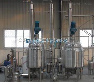 FY-600電加熱不銹鋼反應釜