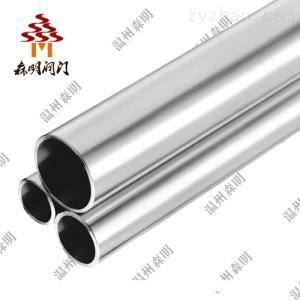 不銹鋼衛生管,衛生鋼管,鏡面管,拋光管,食品級鋼管