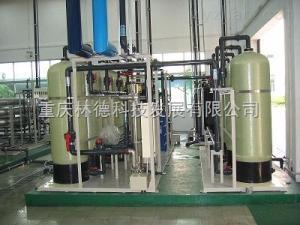 供應樹脂軟化水過濾器