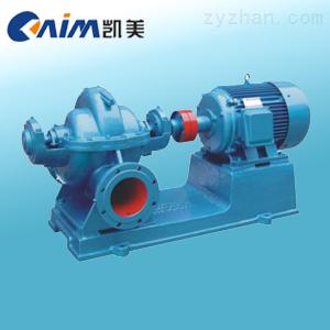 S、SH中開式雙吸離心泵