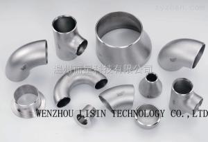 LS-070不銹鋼工業管件