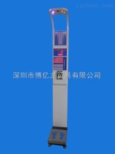 DHM-600BDHM-600型超聲波身高體重體檢機